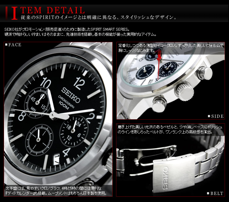 seiko instruction manual lsw series