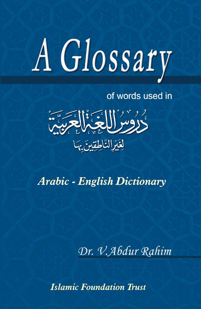 v dictionary