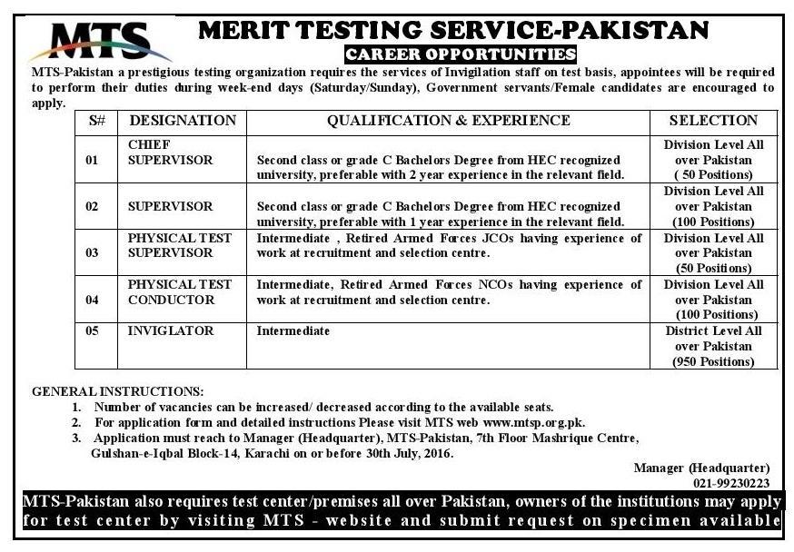 quantifying merit in a job application