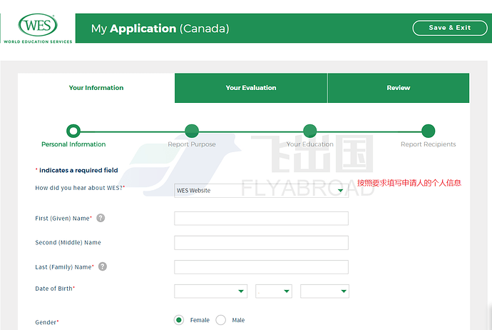 wes standard application or ircc