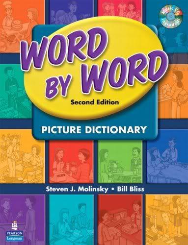 plural of genius oxford dictionary