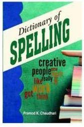 spell judgement dictionary