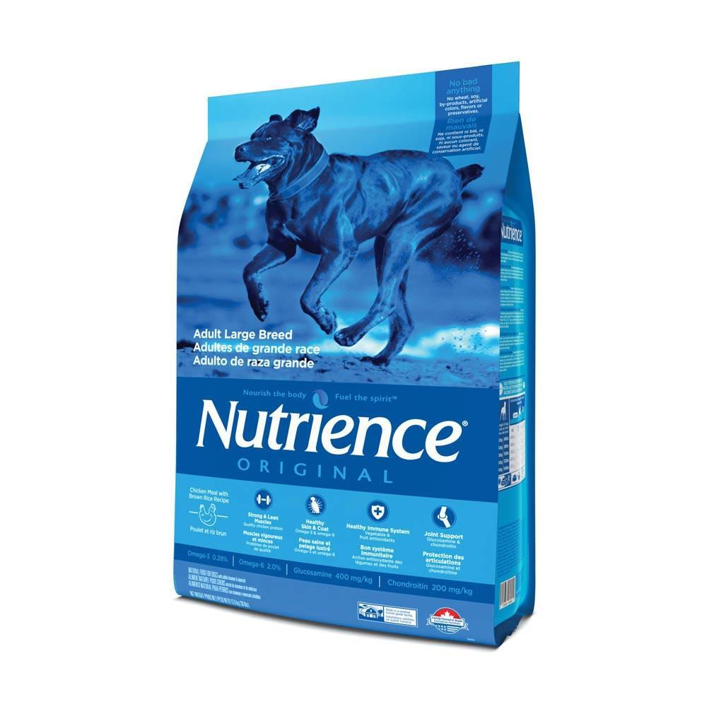 nutrience puppy food feeding guide